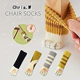 Chris.W 24Pcs(6Sets) Chair Socks Fancy Table Leg