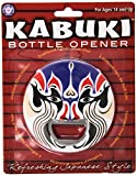 Hog Wild Kabuki Bottle Opener,Sold individually, Random choice of color For Sale