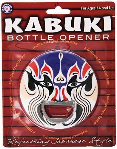 Hog Wild Kabuki Bottle individually