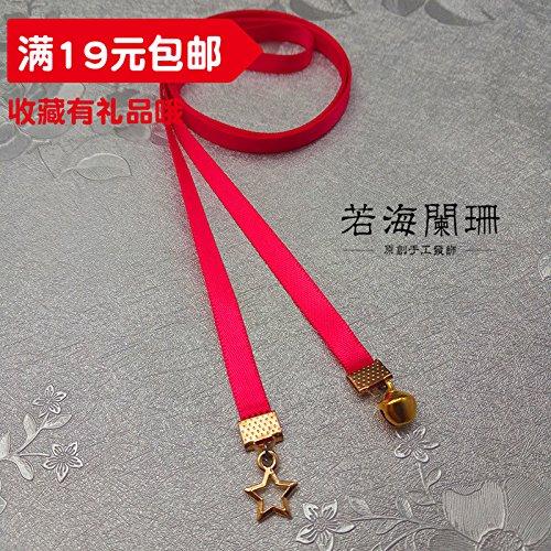 (Custom archaic Chinese clothing headdress hair band hair rope pentacle bell Yuan Meng Mei secondary disk hair braided hair ribbon streamers Sen female for women girl lady)