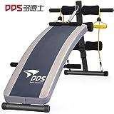 DDS 多德士 YD-111豪华多功能仰卧板(加长加宽加厚) 家用健身器材 多功能健腹板腹肌板仰卧起坐板