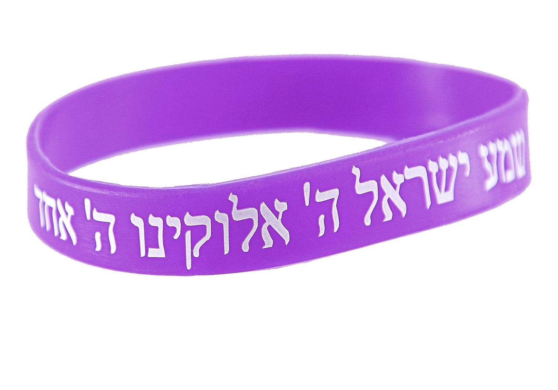 Lote de 3 Pulseras SHEMA ISRAEL NARANJA Kabbalah judía hebrea de goma