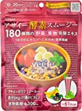 "Japan Health and Beauty - Acai and enzyme luxury blended ""Beziers Acai enzyme smoothie"" *AF27*"