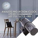 壁に映し出される不思議な時計!LED投影プロジェクターデジタル時計 プロジェクタークロック 置時計 掛け時計 リビング/ベッドルームに最適 コンパクト4色フィルム付 17×10×5.5cm,Black