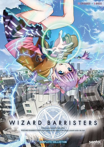 Wizard Barristers DVD | Sentai Filmworks Home Video