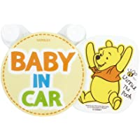 ナポレックス ディズニー  BABY IN CAR 車の振動に合わせてゆらゆらスイング スイングメッセージ プーさん BD-305