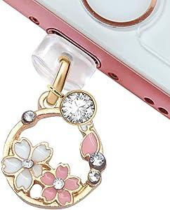 ELISE & FONDA CP85 USB Charging Port Anti Dust Plug Cute Little Cherry Blossom Garland Pendant Phone Charm for iPhone 11/ XS MAX/XR/X/8 Plus/7/6S/7/SE iPad iPod (Pink)