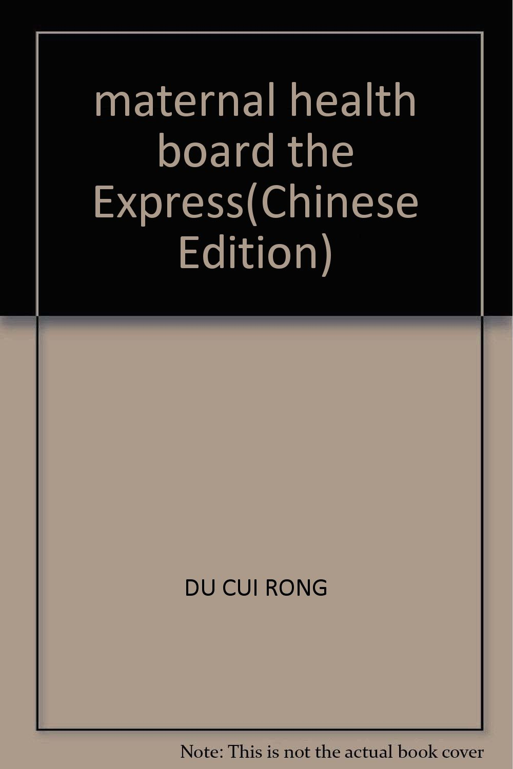 Download maternal health board the Express(Chinese Edition) pdf epub