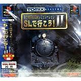 蒸気機関車運転シミュレーション SLで行こう2