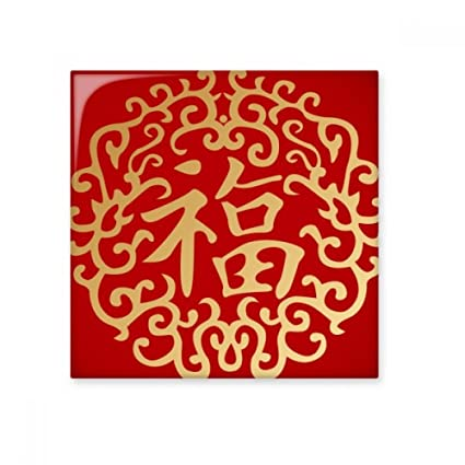 Gold Chinese Fook Rich Symbol Glossy Ceramic Tile Bathroom Kitchen