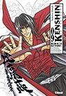 Kenshin le vagabond, Perfect Edition, Tome 9 par Nobuhiro
