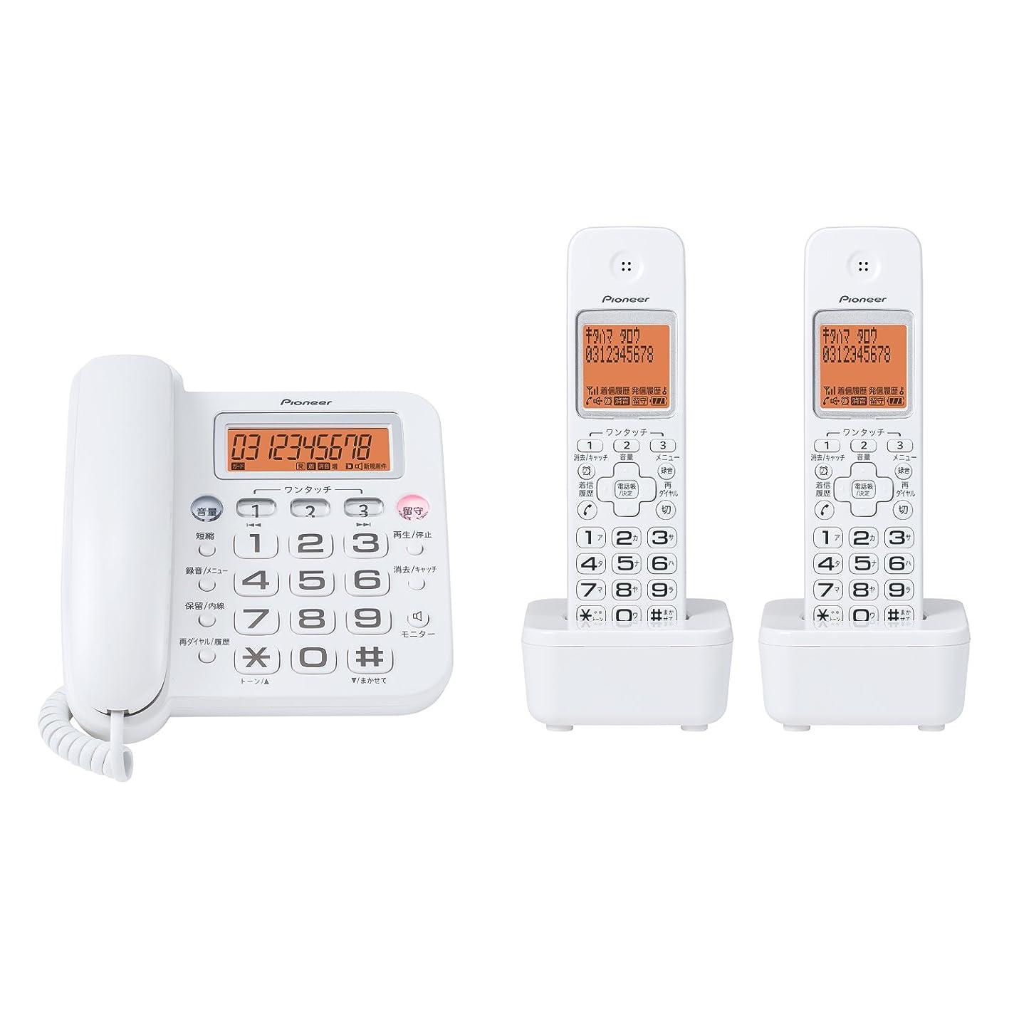 直接マウント接ぎ木エイビットABiT SIMフリー持ち運べる固定電話機『ホムテル3G』【充電池1個プレゼント中】 AK-010