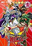 Animation - Yu-Gi-Oh! Arc-V Turn-1 [Japan DVD] PCBX-51601