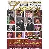 ザ・エド・サリヴァン・ショー DVD7枚組 7DVD-1001