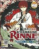 KYOUKAI NO RINNE (SEASON 1-3) - COMPLETE ANIME TV SERIES DVD BOX SET (75 EPISODES)