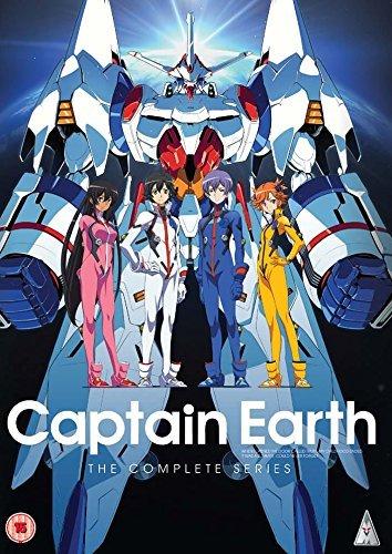 キャプテン・アース DVD