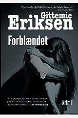 Forblændet: En Pia Holm krimi (Danish Edition) Paperback