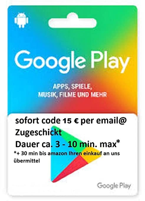 Amazon Google Play Gift Card 15 Office Products
