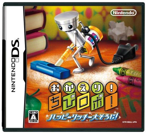Okaeri! Chibi-Robo! Happy Richie Oosouji [Japan Import] by Nintendo