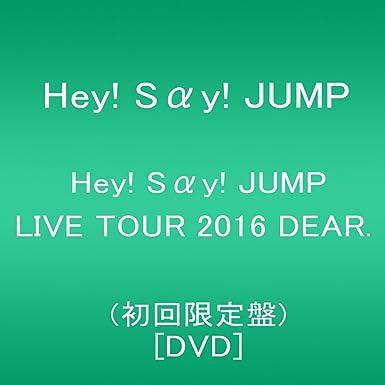 Hey! Say! JUMP LIVE TOUR 2016 DEAR.(初回限定盤) [