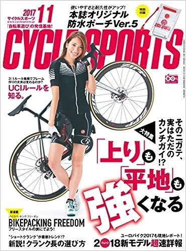 CYCLE SPORTS (サイクルスポーツ) 2017年11月号