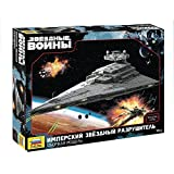 Star wars Imperial Star Destroyer Model 9057 kit in box by Zvezda