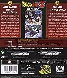 Pack Dragon Ball Z. Super Batalla Decisiva Por La Tierra + Son Goku El Super Saiyan