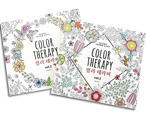 "Download 'Color Therapy' Coloring Books for Adult Relaxation, 104 Pages of Anti Stress Adult Colouring Book, 8.6"" X 7.9"" X 0.4"" pdf epub"