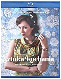 Sztuka Kochania / The Art of Loving. Story of Michalina Wislocka [Blu-Ray] [Region B] (English subtitles)