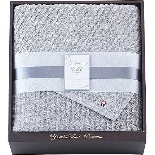 極ふわ やさしいたおる‐premium‐ タオルケット グレー 18-0025-113 B079BXKVVZ