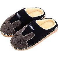 SAGUARO Otoño Invierno Zapatillas Interior Casa Caliente Slippers Suave Algodón Zapatilla Mujer Hombres Animados Pareja…