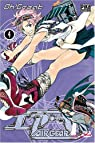Air Gear, Tome 4 par Oh ! Great
