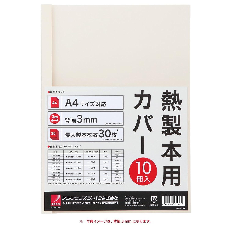とじ太くん 専用ホットメルト BM-HM 背表紙専用糊 9mm幅(25本入り)