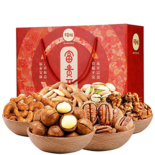 Aseus Chinese delicacies [1708g] high grade nuts gift box, snack, dried fruit gift bag by Aseus-Ltd (Image #3)
