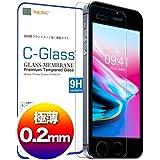 iPhone SE / 5S / 5 / 5C 強化 ガラスフィルム 【極薄0.2mm】 日本旭硝子製 (硬度 9H) 液晶保護フィルム NEWLOGIC (1枚入り)