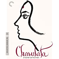 Charulata (The Criterion Collection) [Blu-ray]