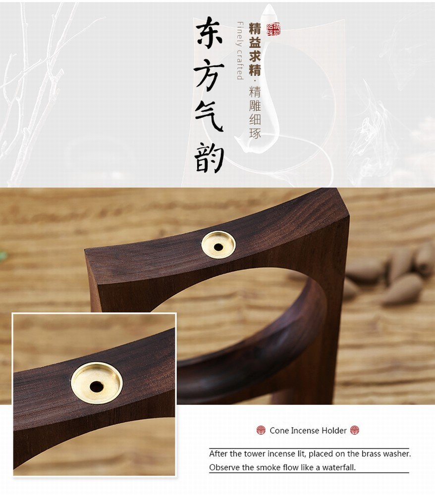 UPSTONE Black Walnut Wooden Originality Backflow Incense Burner Holder Censer with 9 Cone Incense and 40 Line Incense for Home Furnishing Ornaments - Simple Style European Arts and Crafts by UPSTONE (Image #8)