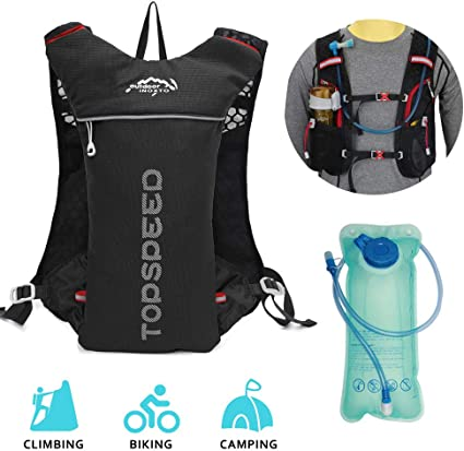 Breathable Light Running Hiking Cycling Camping Marathon Vest Backpack Day Pack