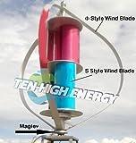 Ten-high Maglev 300W 12V Vertical Axis Wind Turbine Generator Magnetic Suspension Wind Turbine