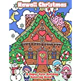 Amazon Com My Kawaii Christmas A Cute Coloring Book For The Holidays A Kawaii Christmas Coloring Book For Adults Kids And The Whole Family Kawaii Manga And Tweens Kawaii Coloring Books Volume