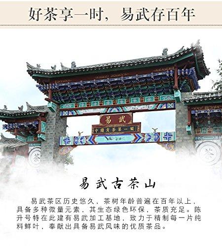2016 Yiwu Big Old Tree Raw Pu-erh 357g Cake ChenShengHao Top Chinese Puer Tea by Wisdom China Classic Puer Teas (Image #8)