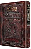 "Interlinear Tehillim / Psalms Full Size The Schottenstein Edition The complete Tehillim / Psalms with an Interlinear translation - Full Size edition (5 1/2"" x 8 1/2"")"