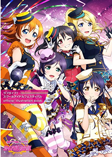 Love Live! Idol School Festival Official Illustration Book [Japanese Edition 2014]