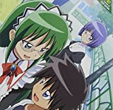 Hayate the Combat Butler Chara by Soundtrack (2009-09-29)