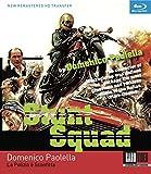 Stunt Squad [Blu-ray]