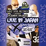 Live in Japan Soundtrack