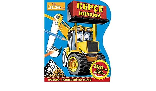Ilk Jcblerim Kepce Boyama Sima Ozkan 9786053335764 Amazoncom Books