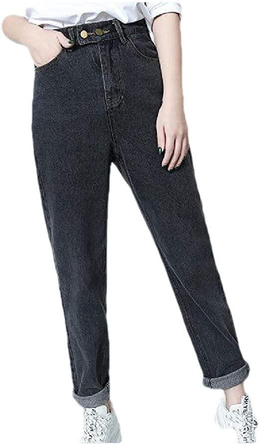 EnergyWD Women's Pocketed Stretchy Pure Color Wash High Waist Comfy Straight Jeans