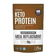 ケトプロテイン 1350g ketoprotein ケトジェニックプロテイン