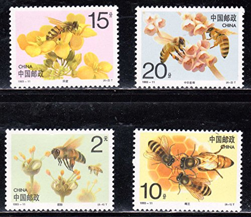 Honey Bees China Postage Stamps